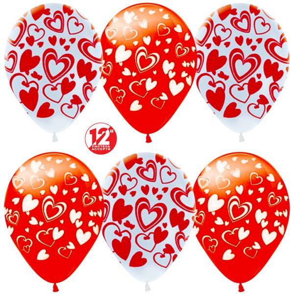 Круглые шары с рисунками в виде сердец