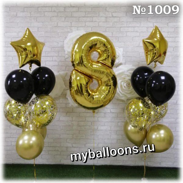 Фонтан черно-золотой с восьмеркой