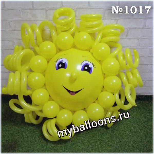 Солнышко из шаров с длинными лучиками