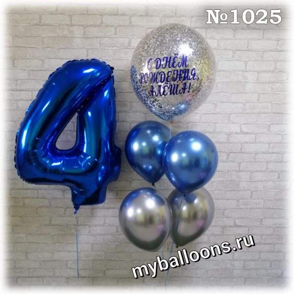 Фонтан из шаров хром с синей 4