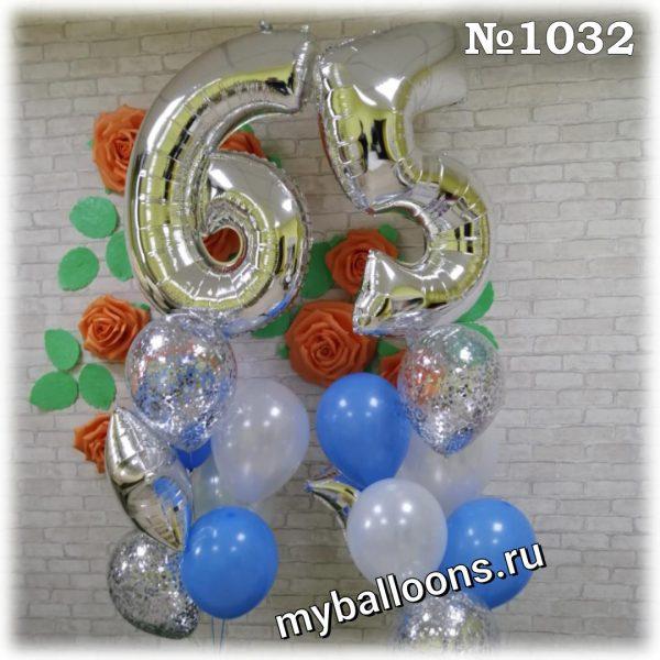фонтан с цифрой 65
