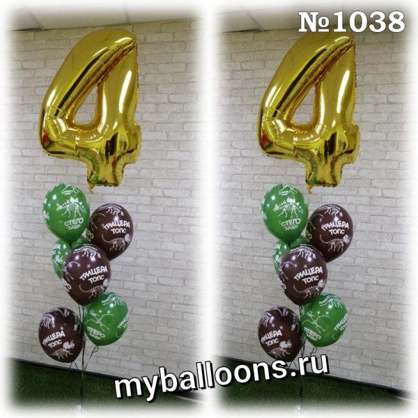 Четверка из шаров и шары с динозаврами