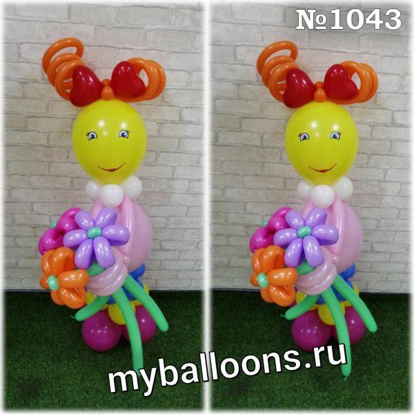 Клоунесса из шаров с цветочками