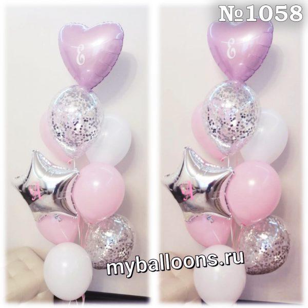 нежно розовый фонтан с шарами с конфетти