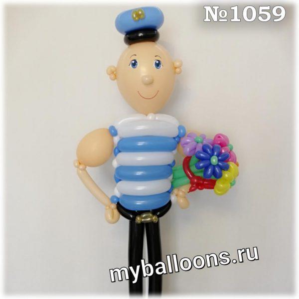 Десантник из воздушных шаров