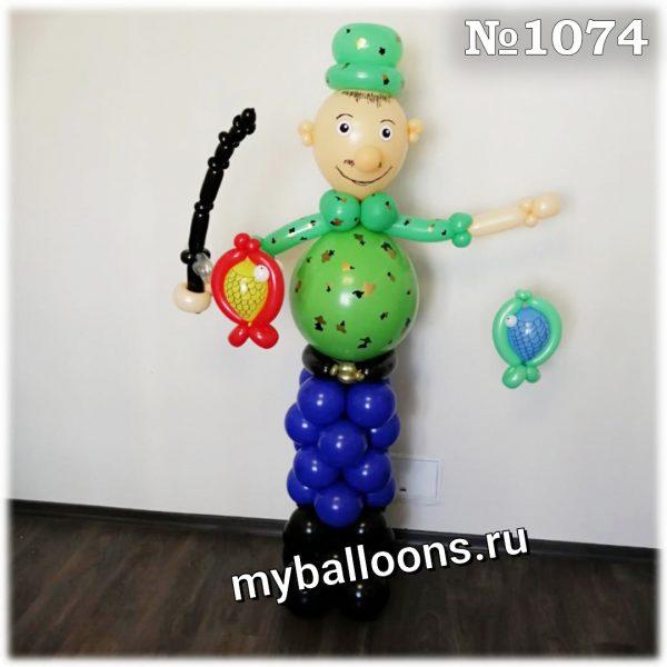 Рыбак из воздушных шариков