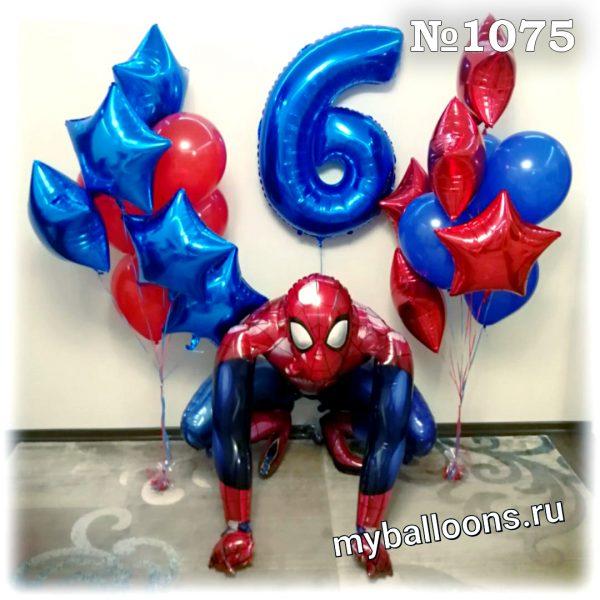 Вечеринка супергероев из шаров