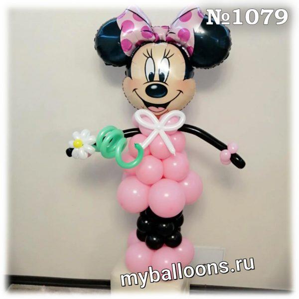 Маус из воздушных шаров - девочка