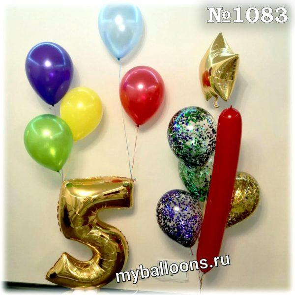 Оригинальный фонтан из шаров с цифрой 5
