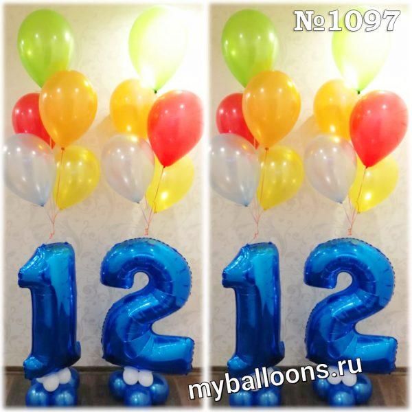 Цифры 12 на подставке с воздушными шарами