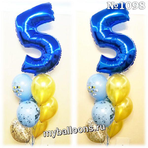 Фонтан из шаров с синей пятеркой