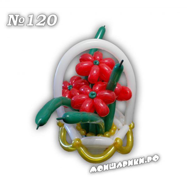 Ромашки из воздушных шаров в корзинке