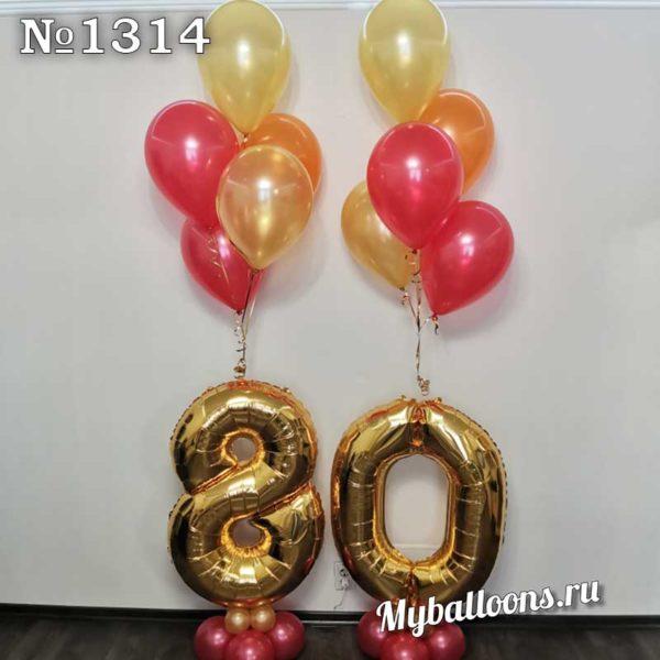 цифра 80 на подставке золото