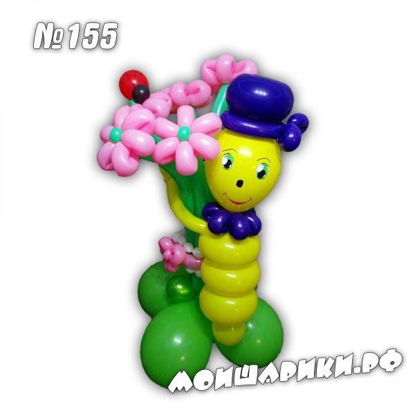 Гусеница с букетом цветов в шляпе