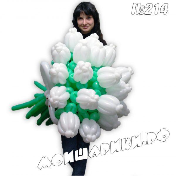 Тюльпан из воздушных шаров