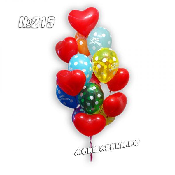 Букет из сердец и шаров с днём рождения