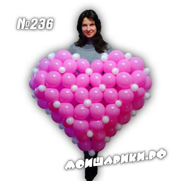 Большое, розовое сердец из шаров