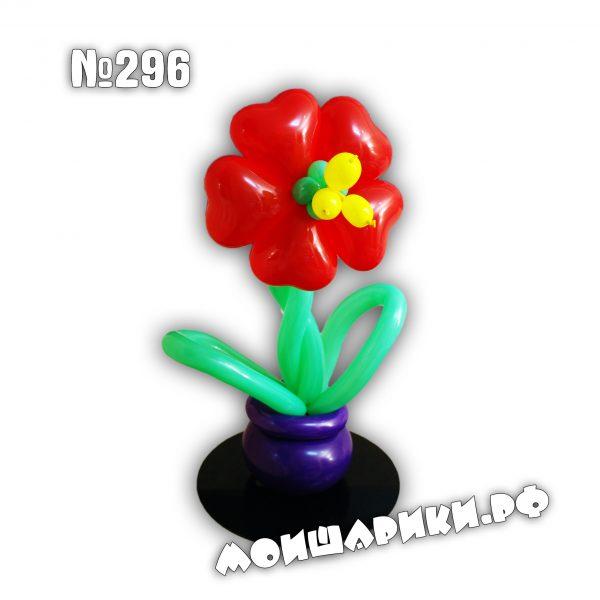 Оригинальный цветок из сердечек