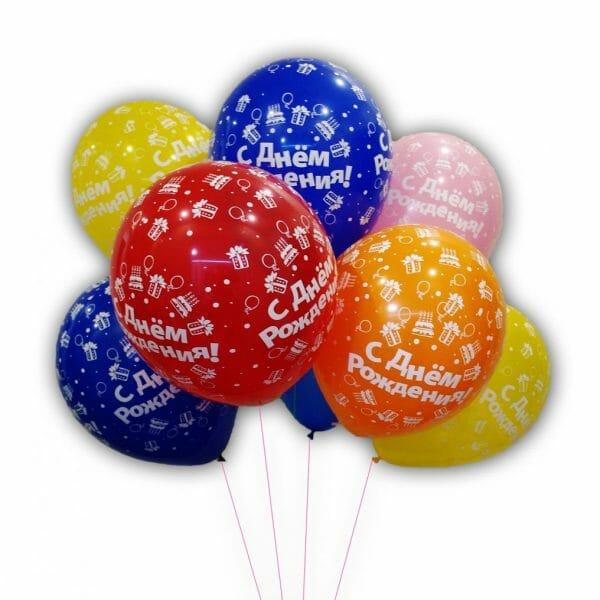 Воздушный шар с днём рождения 30 см