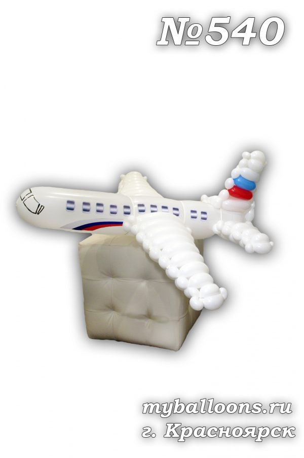 самолет из шариков с флагом России