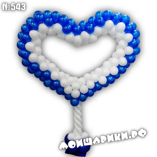 Сердце бело-синее на подставке