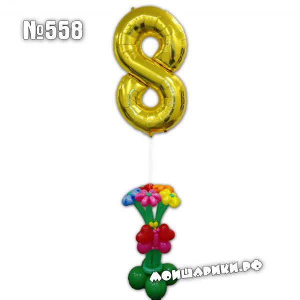 воздушный шар восьмерка и букет цветов