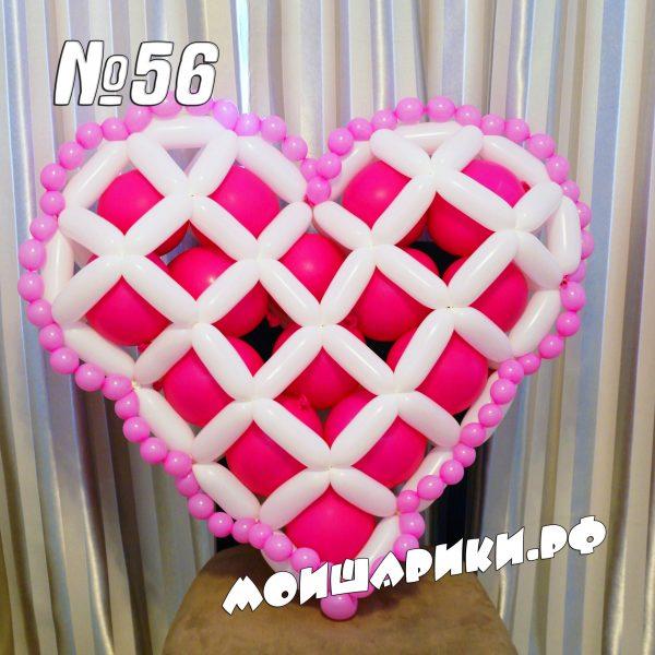 3d сердце из шаров небольшое