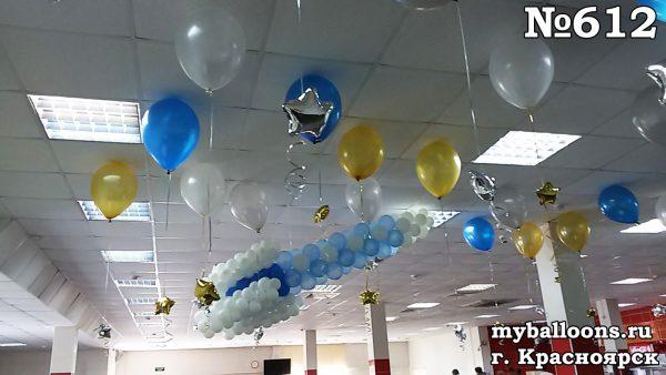 Ракета из воздушных шаров