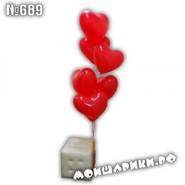 Сердце размером 40 см(большое)