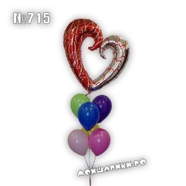 фольгированное сердце с воздушными шарами