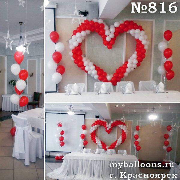 Двухметровое сердце из воздушных шаров