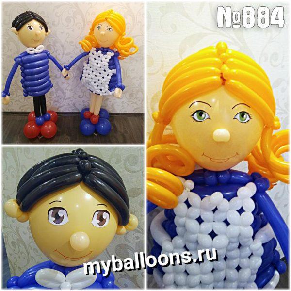 Выпускники из воздушных шаров