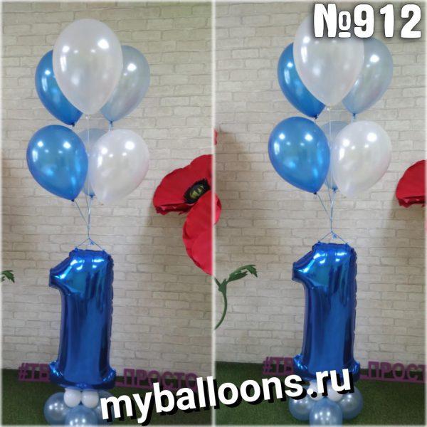 Синяя единица с шарами