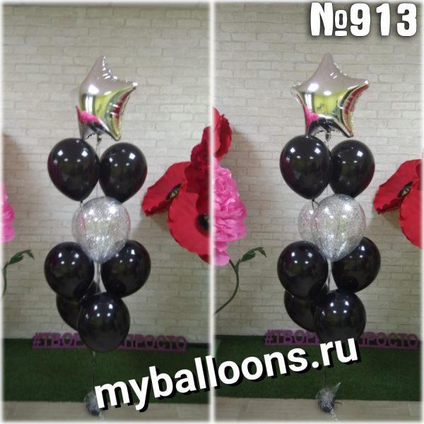 """Фонтан из воздушных шаров """"Черное серебро"""""""