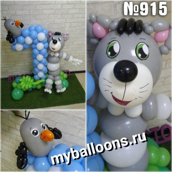 Цифра с котиком и птичкой из воздушных шаров