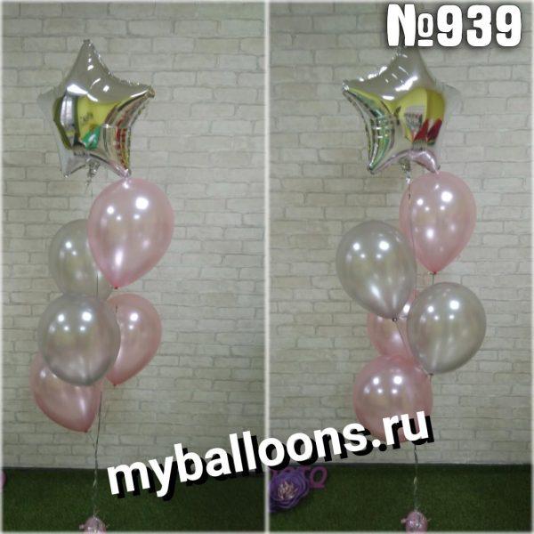 """Фонтан из воздушных шаров """"Розовое серебро"""""""
