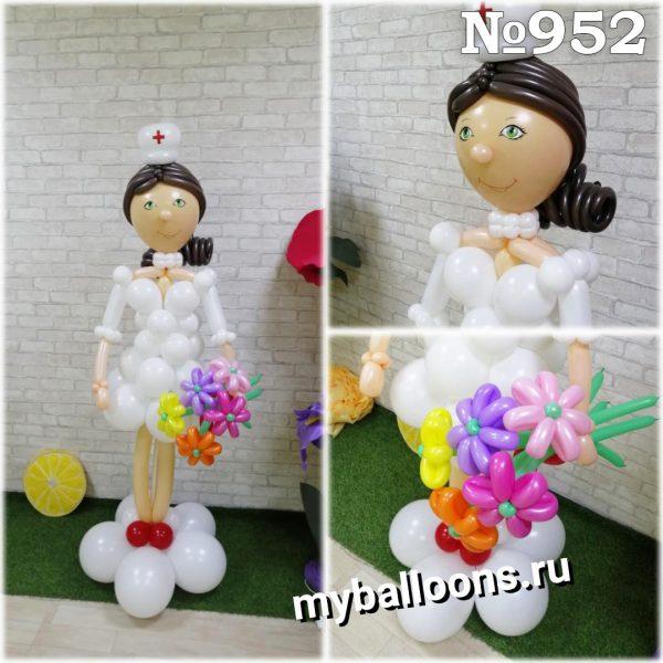 Доктор из шаров с цветами