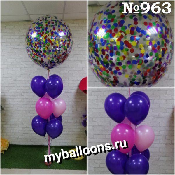 Фонтан из шаров с метровым шаром
