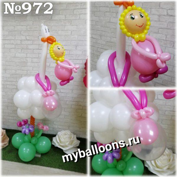 Аист из воздушных шаров с девочкой