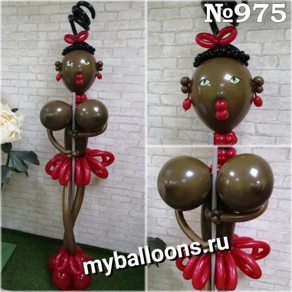 Негритянка стриптизерша из шаров