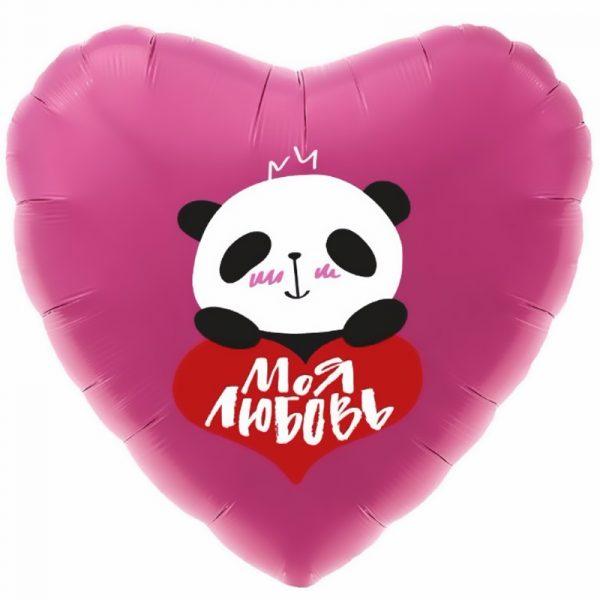 Фольгированный шар Моя любовь