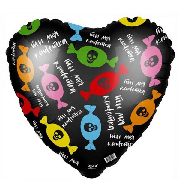 "Шар сердце ""Ты моя конфетка"""