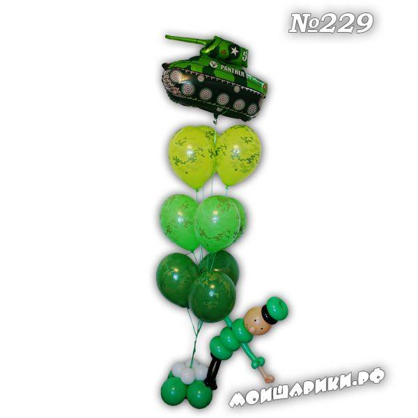 фонтан из воздушных шаров с танком
