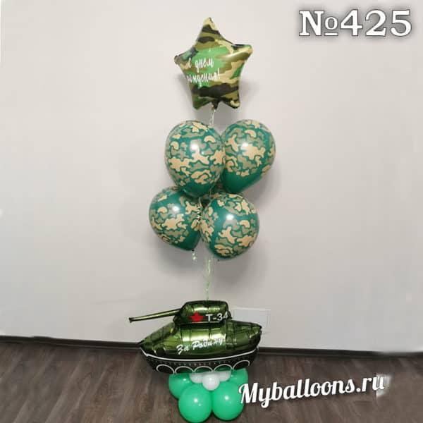 Фонтан из шаров с танком на подставке