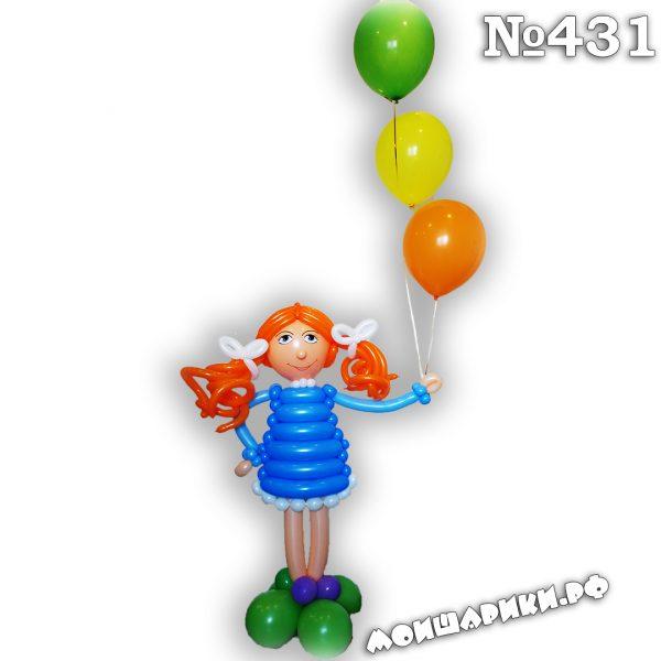 Рыжая девочка с воздушными шариками