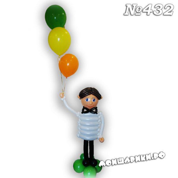 Выпускник с воздушными шариками