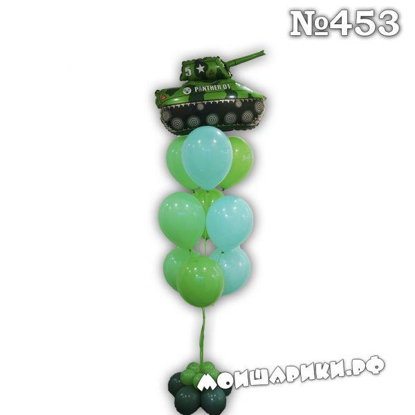 Так из фольги с воздушными шарами