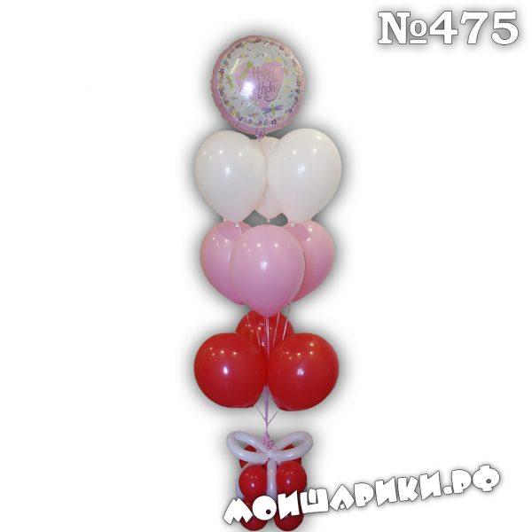 Фонтан из шаров для принцессы