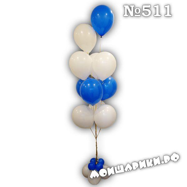 Фонтан из 11 бело-синих шаров