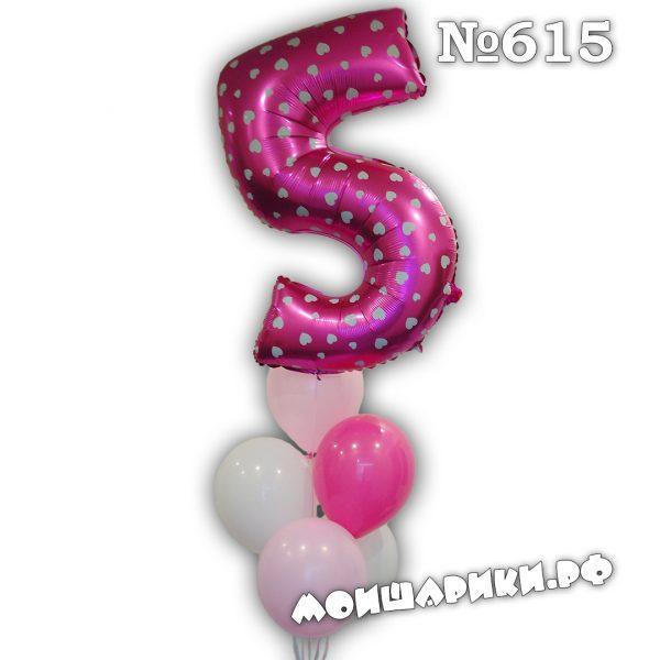 розовая цифра 5 с шариками